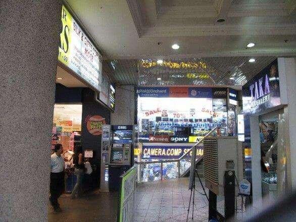 Einkaufscenter in der Orchard Road