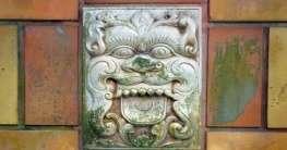 ARTSingapore