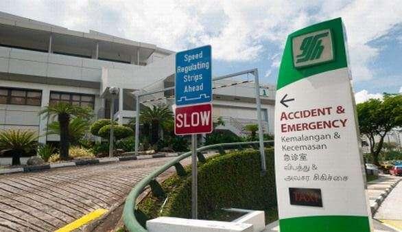 Krankenhaus in Singapur